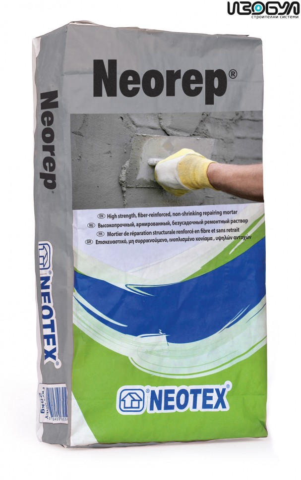 Cementitious waterproofing Fondaproof® A 25kg