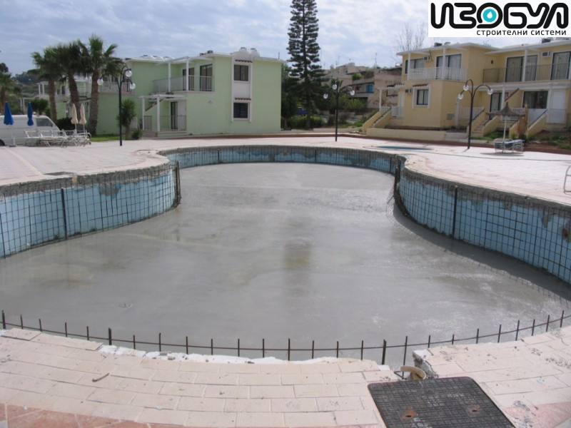 Cementitious Waterproofing Fondaproof A 25kg