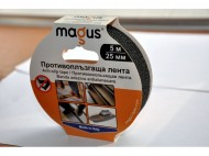 Anti-slip tape 18m х 25mm EXTERNAL
